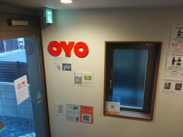OYOホテルの玄関