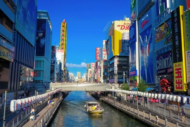 大阪都構想の始まり